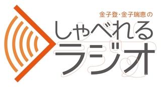nmradio^logo.jpg